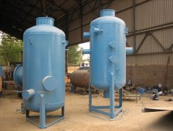 Equipment For Process Industries